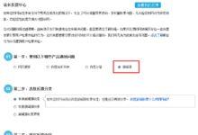 【好消息】百度站长平台开通新闻源申请入口