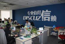 [Discuz技术支持]长沙微构网络Discuz技术支持服务介绍