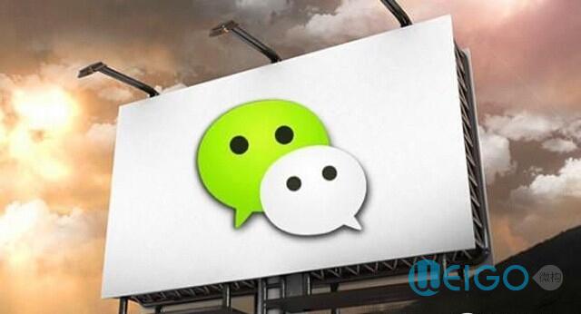网站地址(域名)在微信朋友圈内分享需要ICP备案对你有影响么?