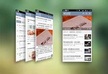 时光影像社区手机版(移动网站)