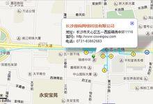 教你一分钟学会提交店铺公司地址到各大网络地图