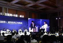 湖南3市州与腾讯达成战略合作,助推智慧城市建设