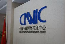 cnnic摊上事儿了:Chrome、火狐浏览器宣布删除CNNIC数字证书