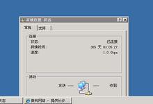 阿里云真不是盖的,微构网络维护的其中一台服务器持续运行一整年