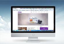 讯可信息科技(长沙)有限公司官网