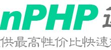 JianPHP即将上线—将致力于构建属于微构网络自己的互联网服务生态
