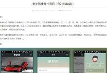 【声明】严厉谴责上海某网络公司盗用我团队作品案例!
