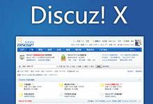 Discuz主题列表页面修改成小米风格可能出现的问题原因及修复方案