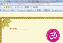 图片格式模式不对可能造成IE浏览器不能显示网站图片