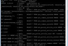 配置记录MySQL执行过的SQL语句的方案