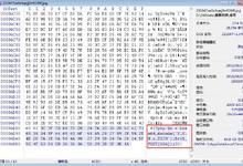 【安全攻防】记处置一起因fastcgi代码执行漏洞引发的攻击事件