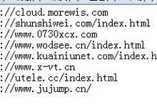 微构网络官网开源!经过许可后可以免费使用~