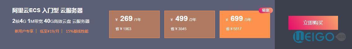 3255235
