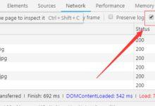 现在百度收录新网站速度挺快的啊,越来越跟网站走得近了