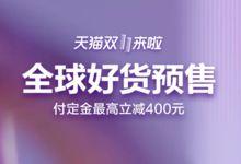 淘客们!双11红包s.click.taobao链接转化成原始链接的方案来了