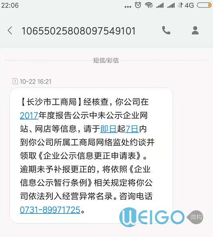 微信截图_20181030220854