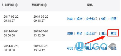 微信截图_20181030223733