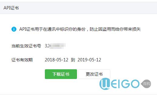 QQ截图20181205213133