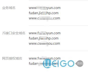 QQ截图20181205213320