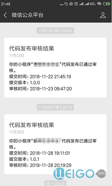 QQ截图20181205215513