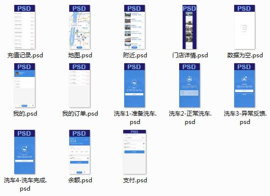 个性化定制开发,先设计网站UI后开发